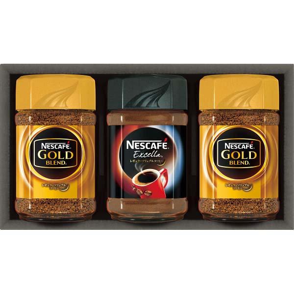 ネスカフェ プレミアムレギュラーソリュブルコーヒー N20A の商品画像