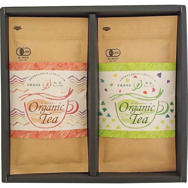 茶師六段の作った有機栽培茶詰合せ YU-20 の商品画像