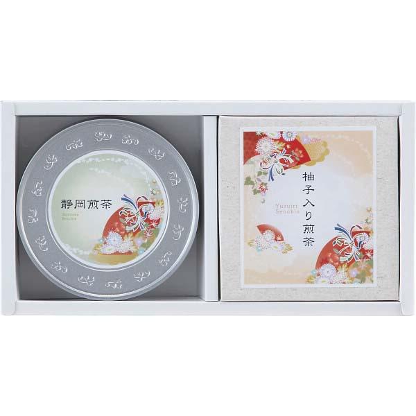静岡茶・フレーバーティ詰合せ KKM-20S の商品画像