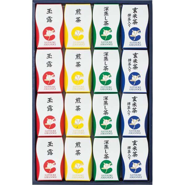 静岡茶テトラパック詰合せ「SATSUKI」 AZP-20 の商品画像