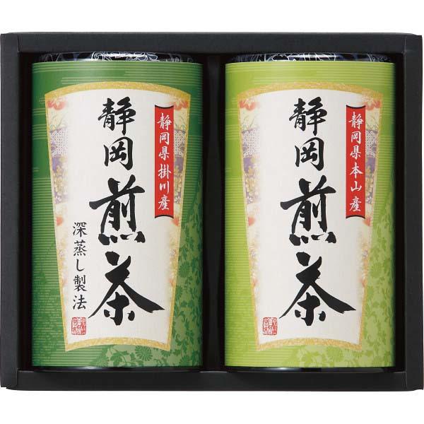 静岡銘茶詰合せ SMK-252 の商品画像