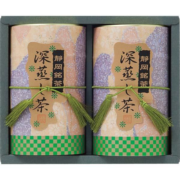 静岡銘茶詰合せ SEN-20 の商品画像