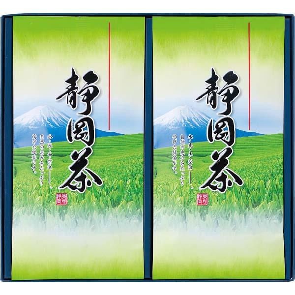 芳香園製茶 静岡銘茶詰合せ HMK-102 の商品画像