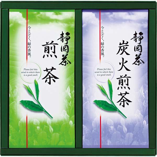 山霧の雫 静岡銘茶詰合せ SSG-10 の商品画像