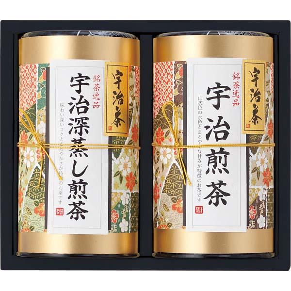 芳香園製茶 宇治銘茶詰合せ HEU-302  の商品画像