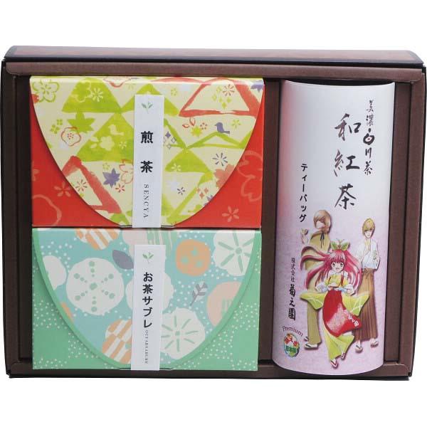 美濃白川茶ティータイムギフト TT-3 の商品画像
