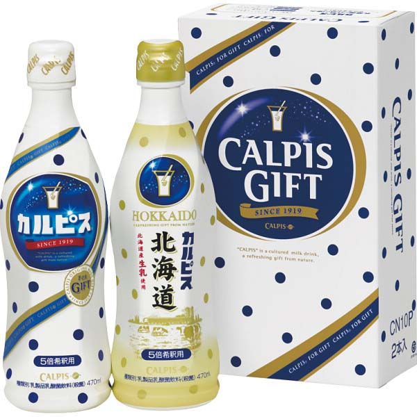 カルピス ギフトセット CN10P の商品画像