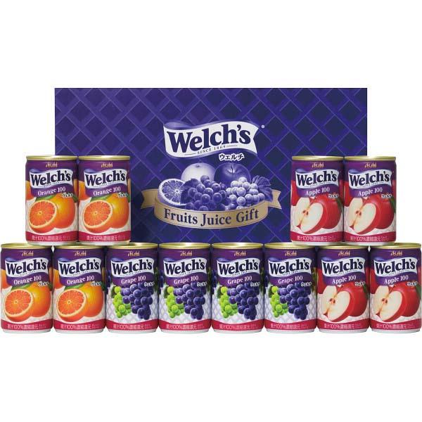 ウェルチ 100%果汁ギフト W15 の商品画像