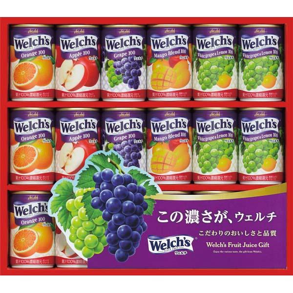 ウェルチ 100%果汁ギフト WS20 の商品画像