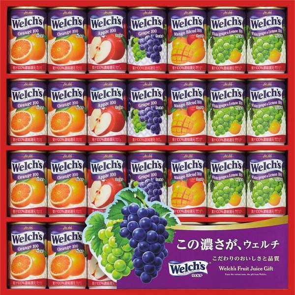 ウェルチ 100%果汁ギフト WS30 の商品画像