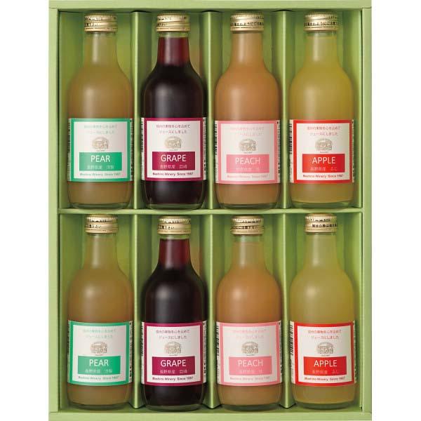 長野県産 果汁100%ジュース詰合せ HM-8 の商品画像