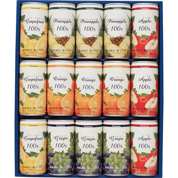 フロリダスモーニング 果汁100%ジュース SFT20 の商品画像
