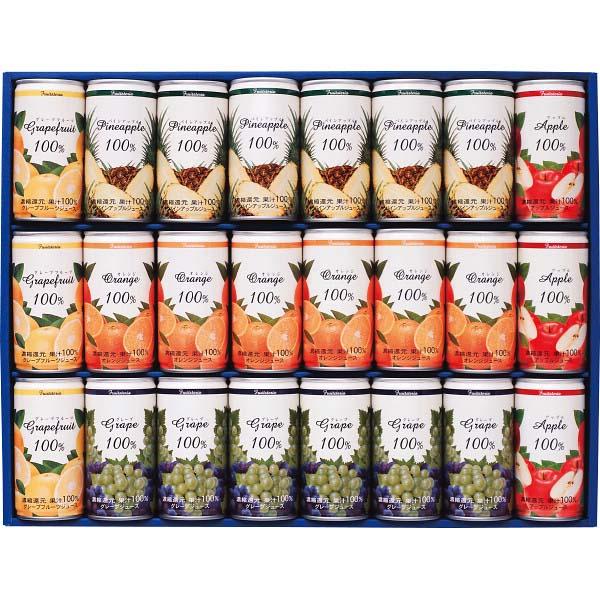 フロリダスモーニング 果汁100%ジュース SFT30 の商品画像