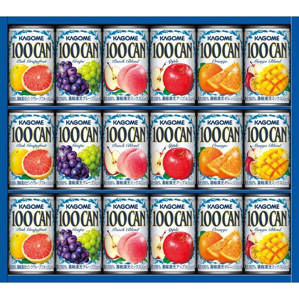 カゴメ 100%フルーツジュースギフト FB-20W の商品画像
