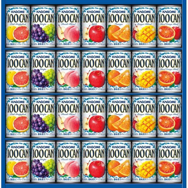 カゴメ 100%フルーツジュースギフト FB-30W の商品画像