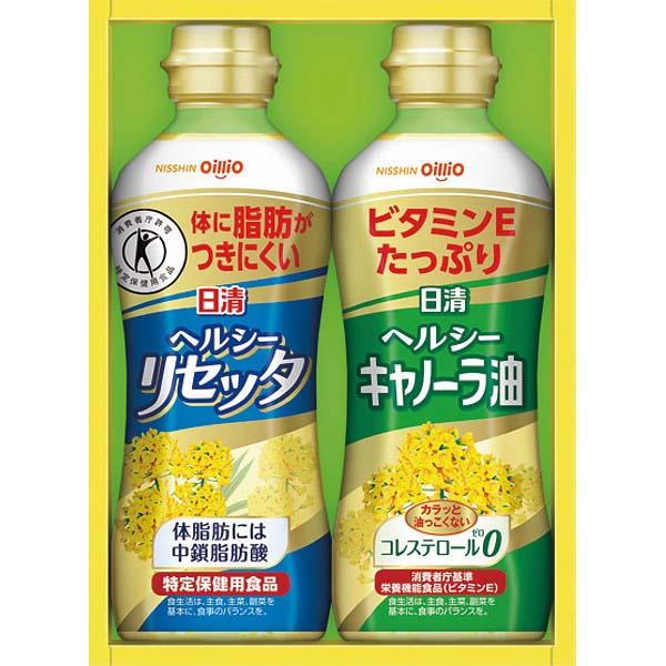 日清 ヘルシーオイルバラエティギフト SPT-10  の商品画像