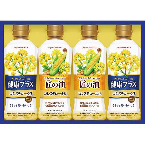 味の素 オイルギフト LPK-20C  の商品画像