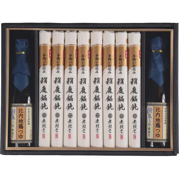 稲庭饂飩・比内地鶏つゆ MKT-50 の商品画像