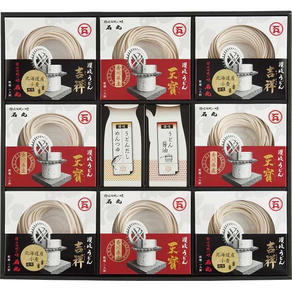 石丸製麺 国産小麦使用讃岐うどん 希望(のぞみ) GS-9 の商品画像