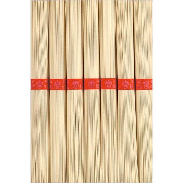 手延素麺 揖保乃糸 上級品 A-10 の商品画像