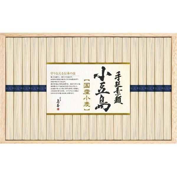 小豆島手延素麺(国産小麦100%) SJH30 の商品画像