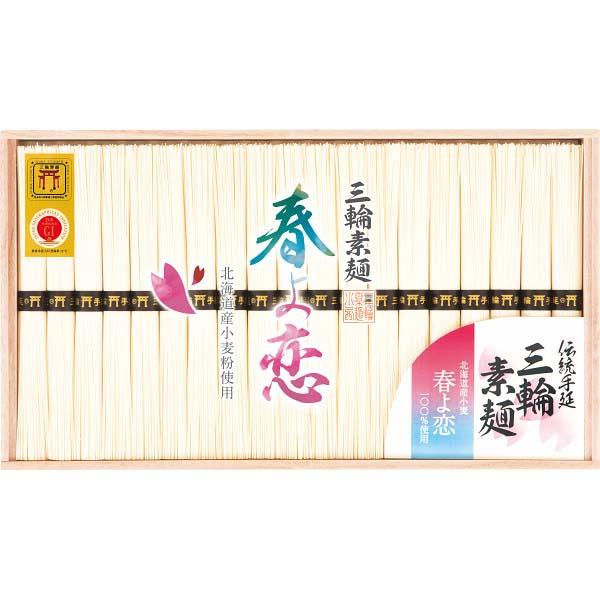 三輪そうめん小西 北海道産小麦「春よ恋」使用 三輪素麺 HKK-30 の商品画像