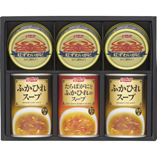 ニッスイ かに缶・ふかひれスープ缶セット F-40A の商品画像