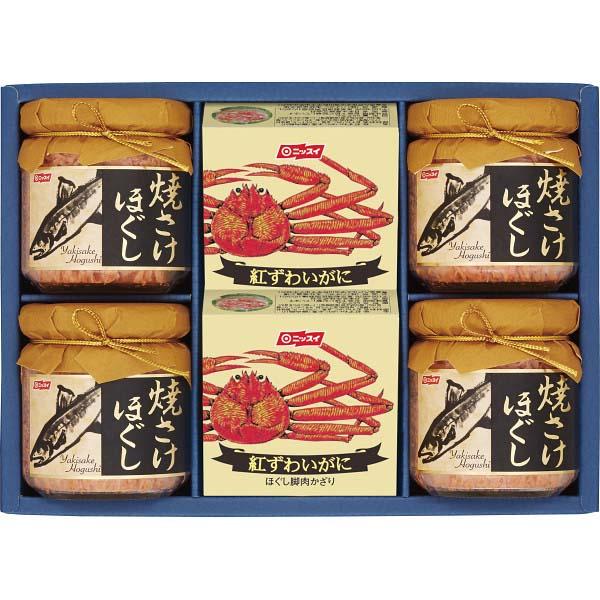 ニッスイ 紅ずわいがに缶・焼鮭瓶詰詰合せ SD-30A の商品画像