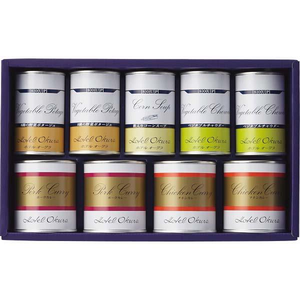 ホテルオークラ スープ缶詰・調理缶詰 詰合せ HO-50SH  の商品画像
