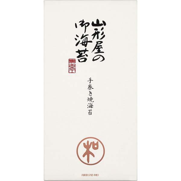 山形屋 手巻き焼海苔 100-MV2 の商品画像