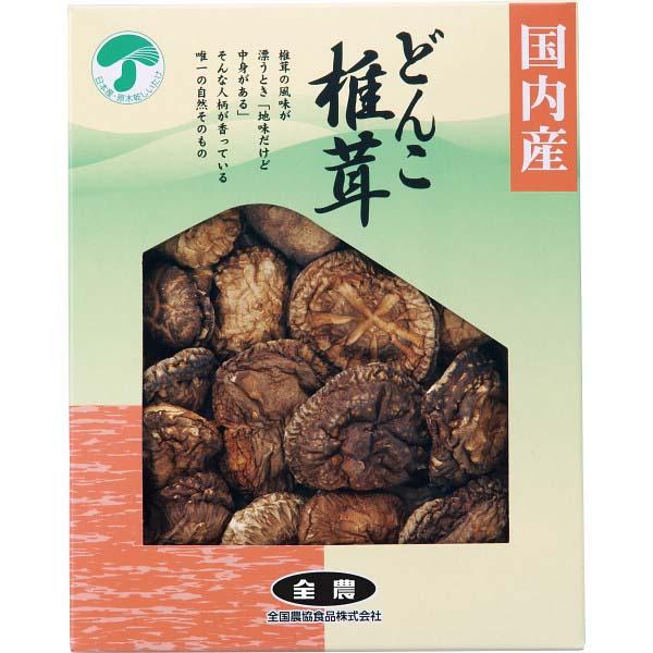 全農 どんこ椎茸 SK-15A の商品画像