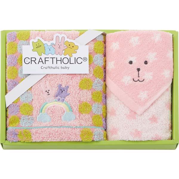 クラフト クラフトベビー フェイスタオル・タオルハンカチセット ピンク の商品画像