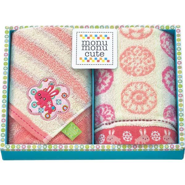 モヌモヌ ウォッシュタオル2枚セット ピンク の商品画像