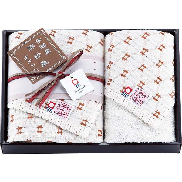 今治綿紗織(片面ガーゼ織) フェイス・ウォッシュタオルセット ベージュ MOY-14150 の商品画像