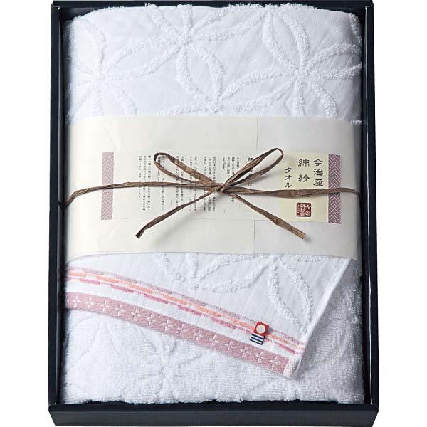 今治綿紗織 バスタオル ピンク MOK-17250  の商品画像