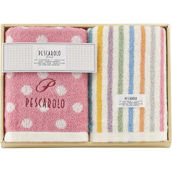 ペスカロロ フェイスタオル2枚セット ピンク PR-16100 の商品画像
