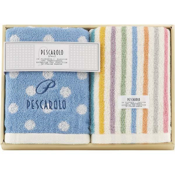 ペスカロロ フェイスタオル2枚セット ブルー の商品画像