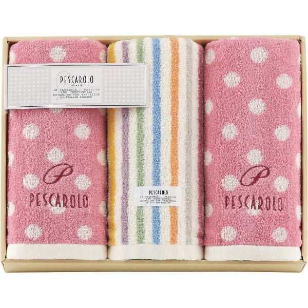 ペスカロロ フェイスタオル3枚セット ピンク PR-16150 の商品画像