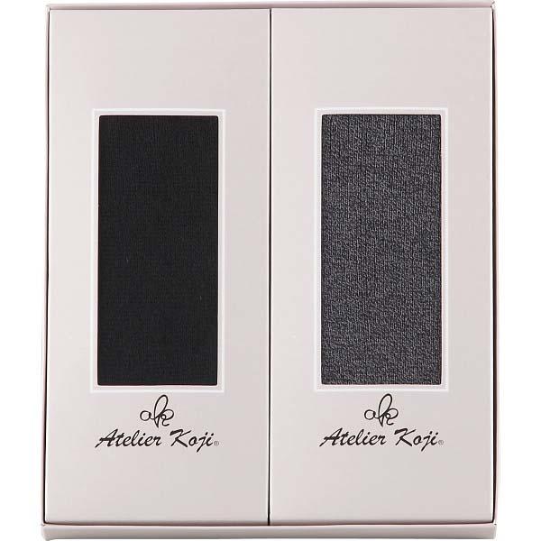 アトリエコージ 紳士いたれりつくせり消臭ソックス2足セット(サポート付) の商品画像