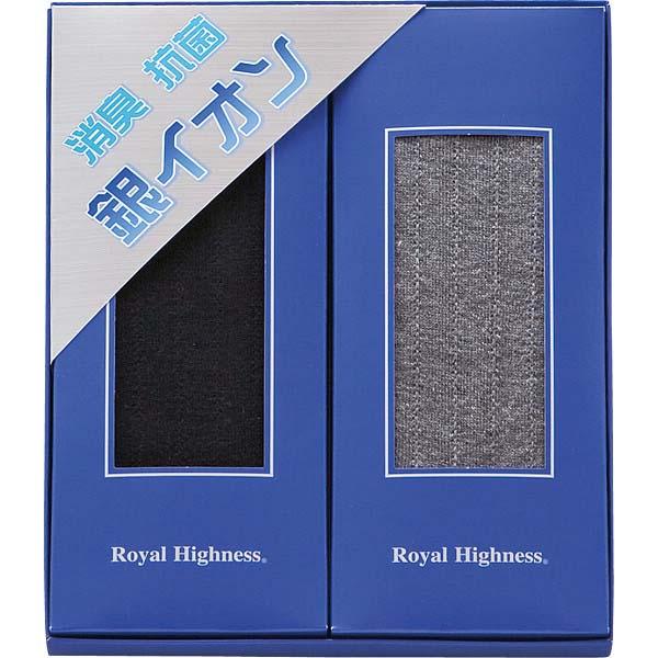 ロイヤルハイネス 銀イオンビジネスソックス2足セット N-089 の商品画像