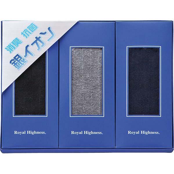 ロイヤルハイネス 銀イオンビジネスソックス3足セット N-090 の商品画像