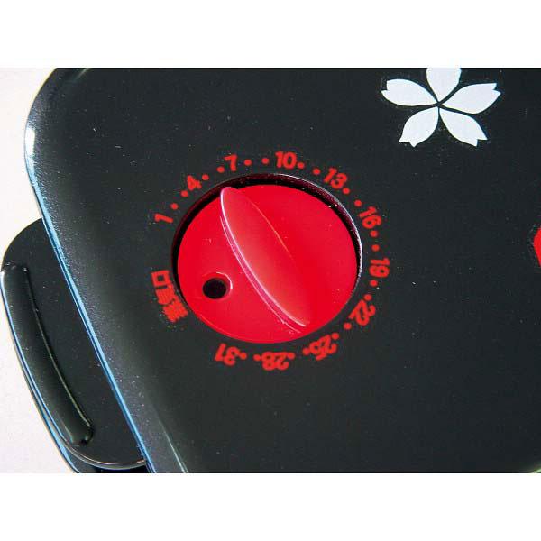 竹炭入 レンジ容器4点セット M-651 の商品画像
