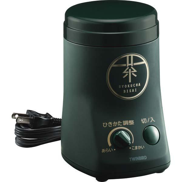 ツインバード お茶ひき器 緑茶美採 GS-4671DG の商品画像