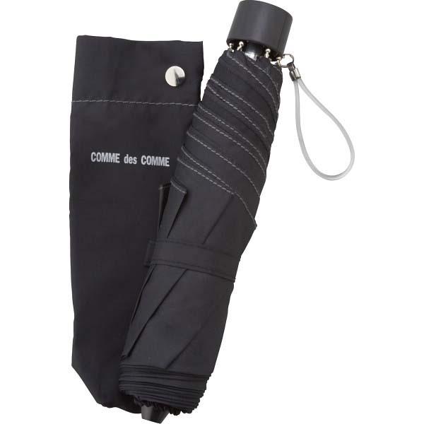 コムデコム 55cm耐風傘ミニ 黒 の商品画像