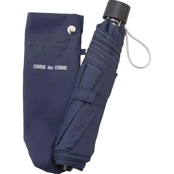 コムデコム 55cm耐風傘ミニ 紺 の商品画像