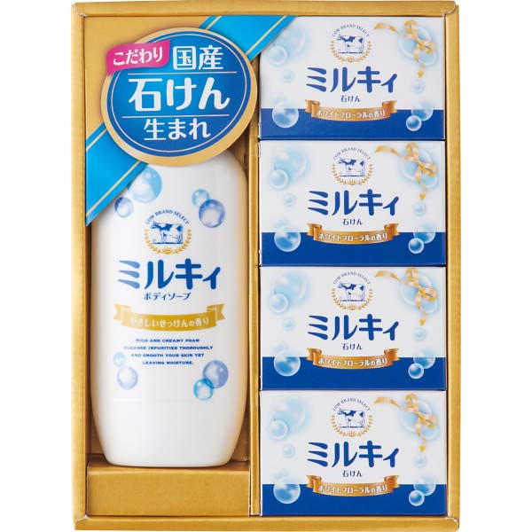 牛乳石鹸 セレクトギフトセット CB-10 の商品画像