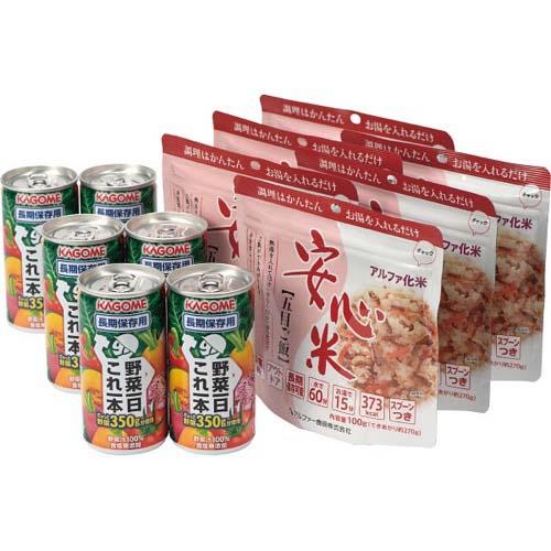アルファ化米・野菜ジュース 防災セット S-KA の商品画像