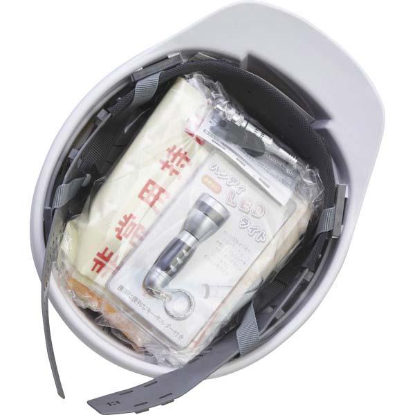 防災用ヘルメット9点セット の商品画像