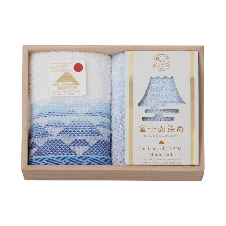 富士山染め ハンドタオル2枚セット(木箱入)ブルー FJK4810 の商品画像