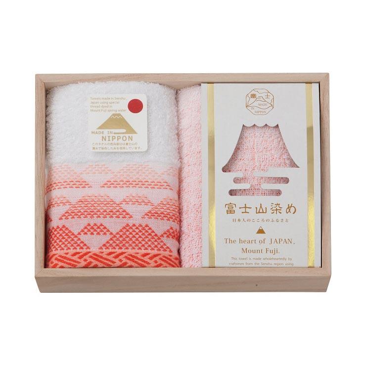 富士山染め ハンドタオル2枚セット(木箱入)レッド  の商品画像
